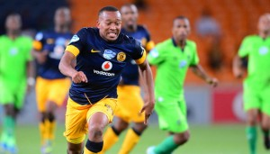 Kaizer Chiefs have finally released Lehlohonolo Majoro. Pictures from: Kick off